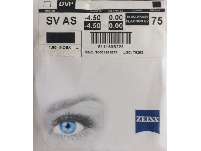 Zeiss Single Vision AS 1.6 DVP UV (Dura Vision Platinum UV)