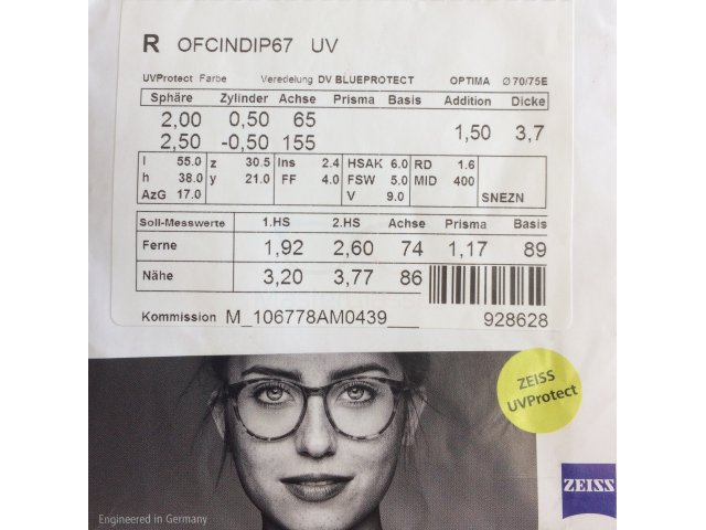 Zeiss officelens individual 1.67 DV BP РЕЦЕПТУРНАЯ ЛИНЗА