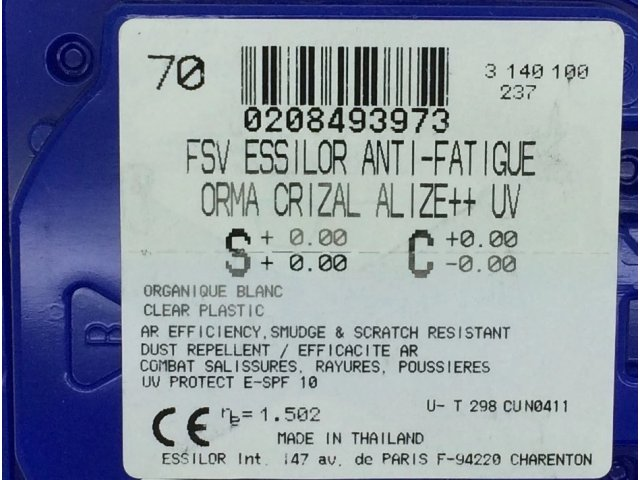 Essilor 1.50 Anti - Fatigue Orma Crizal Alize + UV