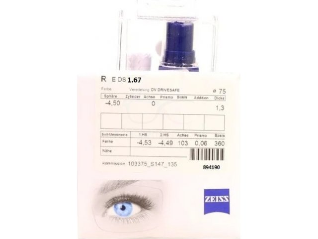 Zeiss Single Vision AS 1.67 DVDS - Dura Vision Drive Safe UV