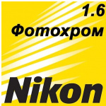 Nikon 1.6 Transitions VII Easy Clean Coat UV