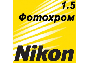 Nikon 1.5 Transitions VII Easy Clean Coat UV